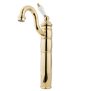 Elements of Design EB1422PL Single Handle Vessel Sink Faucet with Optional Cover Plate, Polished Brass