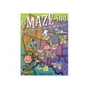 NATIONAL BOOK NETWRK A-Maze-Ing Arizona, 100362