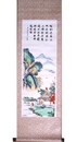 Feng Shui Import Hand painted Scrolls - 1098