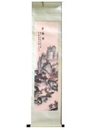 Feng Shui Import Hand Paint Mountain Scroll Picture - 1116