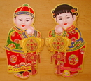 Feng Shui Import - Chinese New Year Decoration Pictures (1427)