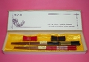 Feng Shui Import Chinese Chopsticks - 2121