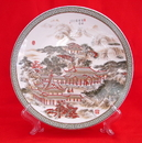 Feng Shui Import Chinese Great Wall Plate Display - 2281