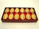 Feng Shui Import Brass Ingots - 2284