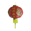 Feng Shui Import Chinese Red Lanterns - 2603