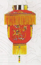 Feng Shui Import Palace Red Lantern - 2608