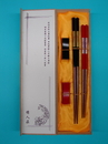 Feng Shui Import Chinese Chopstick Gift Set - 2674