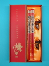 Feng Shui Import Chinese Chopstick Gift Set - 2677