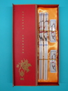 Feng Shui Import Gift Set of Porcelain Chopsticks - 2681
