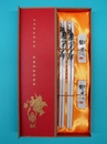 Feng Shui Import - Gift Set of Porcelain Chopsticks (2682)