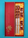Feng Shui Import - Gift Set of Porcelain Chopsticks (2684)