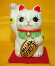 Feng Shui Import Lucky Cat with Right Hand Up - 2886