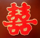 Feng Shui Import Double Happiness Sign - 3116