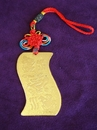 Feng Shui Import Chinese Horoscope Ally Amulet for Rat, Dragon and Monkey - 3210