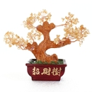 Feng Shui Import Citrine Tree - 3517