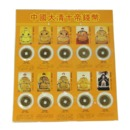 Feng Shui Import 10 Qing Dynasty Emperor Coins - 3556