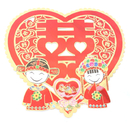 Feng Shui Import Chinese Wedding Double Happiness - 3593