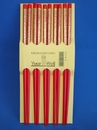 Feng Shui Import Red Chopsticks in Bulk - 3619