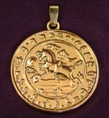 Feng Shui Import Pendant of Wind Horse - 3866