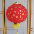 Feng Shui Import Chinese Red Lanterns - 3989