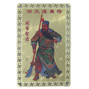 Feng Shui Import GuanGong Protection Talisman Card - 4073