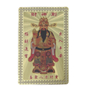 Feng Shui Import Wealthy God Money Talisman Card - 4074