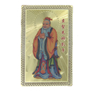 Feng Shui Import Confucius Education Talisman Card - 4076