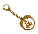 Feng Shui Import Good Blessing with Double-Fish Keychain - 4152