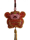 Feng Shui Import New Year Decoration Charm - Wealth God - 4162