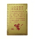 Feng Shui Import Rat Horoscope Guardian Card Talisman - 4430