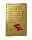 Feng Shui Import Rabbit Horoscope Guardian Card Talisman - 4433