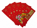 Feng Shui Import 4721 Big Chinese Money Envelopes with Tangerine Pictures