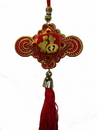 Feng Shui Import 4774 New Year Charm - Good Luck Charm