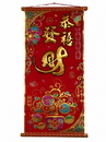 Feng Shui Import 4779 Bringing Wealth Red Scroll with Money Tree