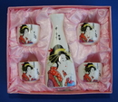 Feng Shui Import Ceramic Japanese Saki Set - 549