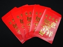 Feng Shui Import Chinese Red Envelopes - 673