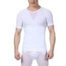 TopTie Men's Slimming Body Shaper Vest, With Adjustable Trimmer Belt