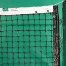 Edwards FEPBN Pickleball Net (36