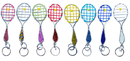 Functional Creations Beaded Tennis Racquet Keychain