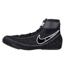 Nike Speedsweep VII Wrestling Shoes - 36668300