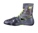 Nike Boxing Shoes HyperKO, Grey/Neon Yellow - 634923-007
