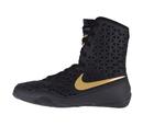 Nike KO Boxing Shoes, Black/Gold - 839421-001