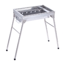 ALEKO GBBQ580-AP Lightweight Portable Foldable Stainless Steel Charcoal Barbecue Grill