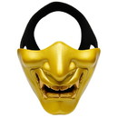 ALEKO Airsoft Goblin Adjustable Neoprene Protective Half Face Mask, Gold