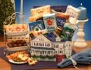 Gift Basket 810212 Home Sweet Home Gift Box, Medium