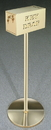 Glaro Elegant Mirror Brass Drop Box, Floor Standing, F1056MB