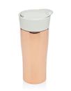 Godinger 18131 Copper 12oz Coffee Mug/lid
