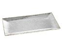 Godinger 91303 Artisan Loft 14 X 8 Tray