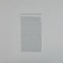 Health Care Logistics - Zippit Bag Single Track 6x10 2 mil