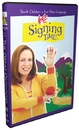 Signing Time Series 1: The Great Outdoors DVD 8